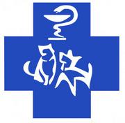 Медицина - Ветеринарная Клиника