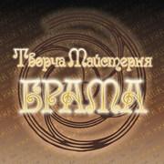 Gorod мастеров - Творческая Мастерская Брама