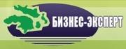 Недвижимость и строительство - Бизнес-Эксперт ООО