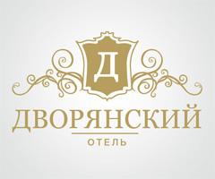 Гостиницы - Дворянский, отель
