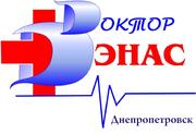 Медицина - Центр управления здоровьем ДЭНАС, ЧП