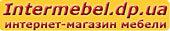 Магазины - Интермебель интернет-магазин мебели