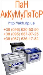 Производство и поставки - Пан аккумулятор, ООО
