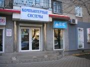 Магазины - АВС Днепропетровск