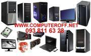 Компьютеры и интернет - КомпьютерОфф (ComputerOFF.NET)