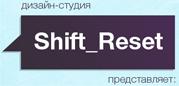 Компьютеры и интернет - Веб студия ShiftReset