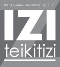 Образование и наука - ИЗИ (IZI)
