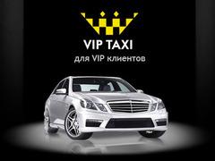 Такси, прокат автомобилей - 7\24 Автопроката