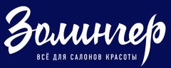 Магазины - Золингер Днепр (ул. Воскресенская)