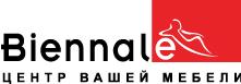 Магазины - Мебельный центр Биеннале (Biennale)