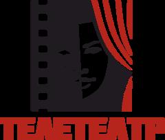 Увлечения - Телетеатр
