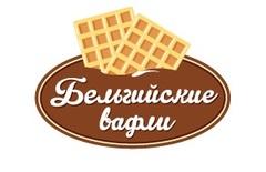 Рестораны - Бельгийские вафли