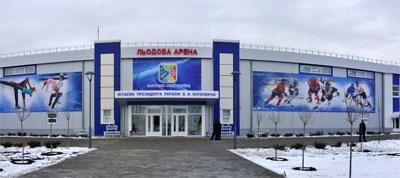 Спорт и активный отдых - Ледовая арена