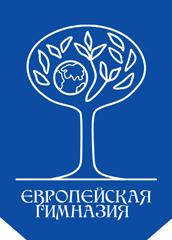 Образование и наука - Европейская гимназия, ООО УВК