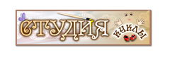 Gorod мастеров - Студия куклы