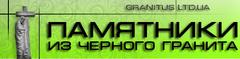 Все для дома и специальные услуги - Гранитус (Granitus)