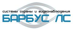 Производство и поставки - Барбус-ЛС, ЧП
