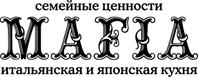 Рестораны - Мафия в ТЦ