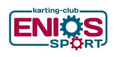 Что посмотреть - Картинг-клуб Enios-sport