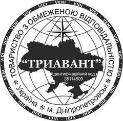 Услуги для бизнеса - Триавант, ООО