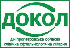 Красота и здоровье - Днепропетровская областная клиническая офтальмологическая больница (ДОКОБ)