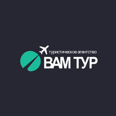 Туризм - ВАМ ТУР
