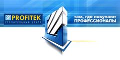 Недвижимость и строительство - Ганза-Украина, ЧАО