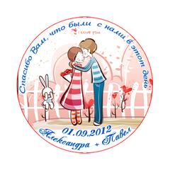Gorod мастеров - Свадебные сувениры