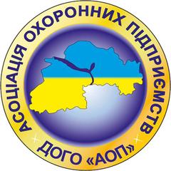 Ассоциация охранных предприятий, ДООО