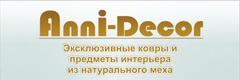 Магазины - Анни-Декор (Anni-Decor)