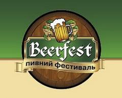 Рестораны - Бирфест (Beerfest)