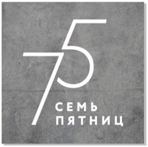 Рестораны - 75 Семь Пятниц