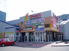 Магазины - Арника, торговый центр