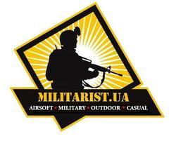 Магазины - Милитарист - первый в Украине airsoft магазин!