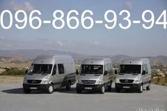 Перевозка грузов - Авто на 1 час