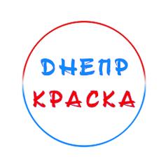 Недвижимость и строительство - ДнепрКраска, ООО