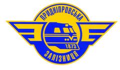 Что посмотреть - Детская железная дорога, Приднепровская железная дорога
