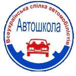 Образование и наука - Автошкола ВСА