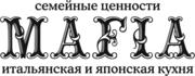 Рестораны - Мафия (Mafia) на Московской