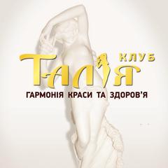 Увлечения - Клуб Талия: салон красоты, фитнес, диет-кафе, детский клуб