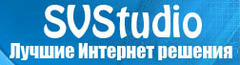 Компьютеры и интернет - СВСтудия (SVStudio)