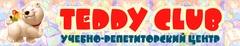 Образование и наука - Тедди Клуб (TEDDY CLUB), учебно-репетиторский центр