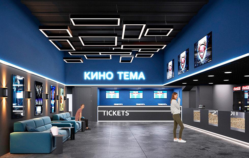 Кино Тема в Нео Плаза - 3D