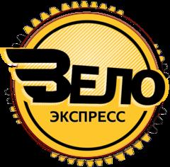 Вело Экспресс - срочная эко-доставка