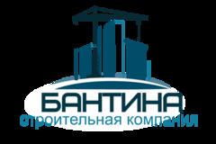 Недвижимость и строительство - Бантина, строительная компания
