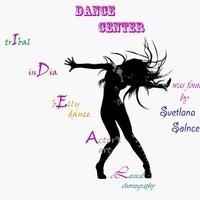 Увлечения - Идеал (Dance Center IDEAL)