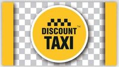 Такси, прокат автомобилей - Такси Дисконт