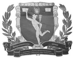 Образование и наука - Колледж экономики и бизнеса ДНУ им.О.Гончара