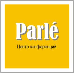 Услуги для бизнеса - Парле (Parle), центр конференций
