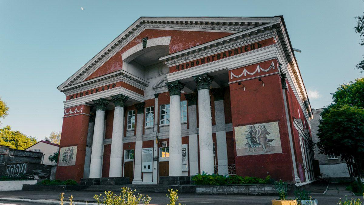 Днепровский Дом Искусств